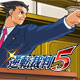 Capcom confirms Ace Attorney 5; iOS and Android trilogy announced