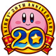 Kirby 20th Anniversary compilation coming to Wii later this year