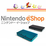 Top 10 Nintendo 3DS eShop Games (So Far)