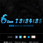 Square Enix countdown site seems to point to a new entry in The World Ends with You series