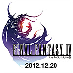 Final Fantasy IV heads to iOS devices on December 20