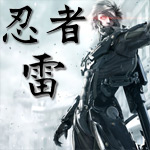 Metal Gear Rising: Revengeance Titles Guide: How to Unlock All 22 Accolades