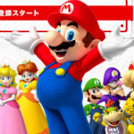 Cross-platform Nintendo Account service launches in Japan; NX to reportedly miss 2016 console production target