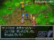 Dragon Quest VI: Realms of Revelation Screenshots