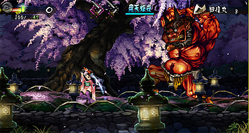10 Great Games: Muramasa: The Demon Blade (Wii)