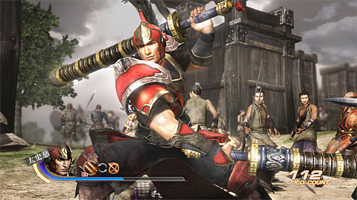 Dynasty Warriors 7 Cheats Xbox 360