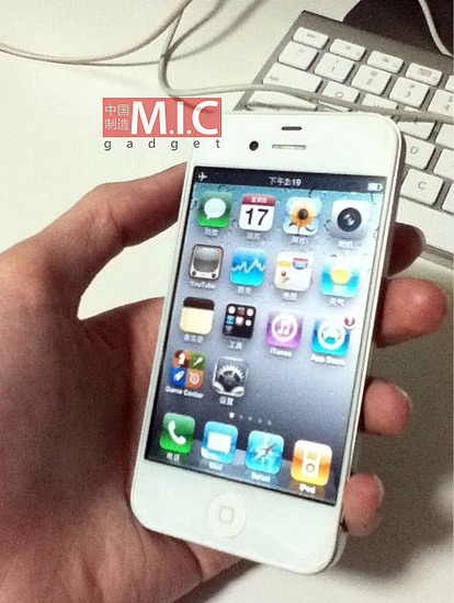 iphone 5 pics leaked. Apple iPhone 5 Leaked Image