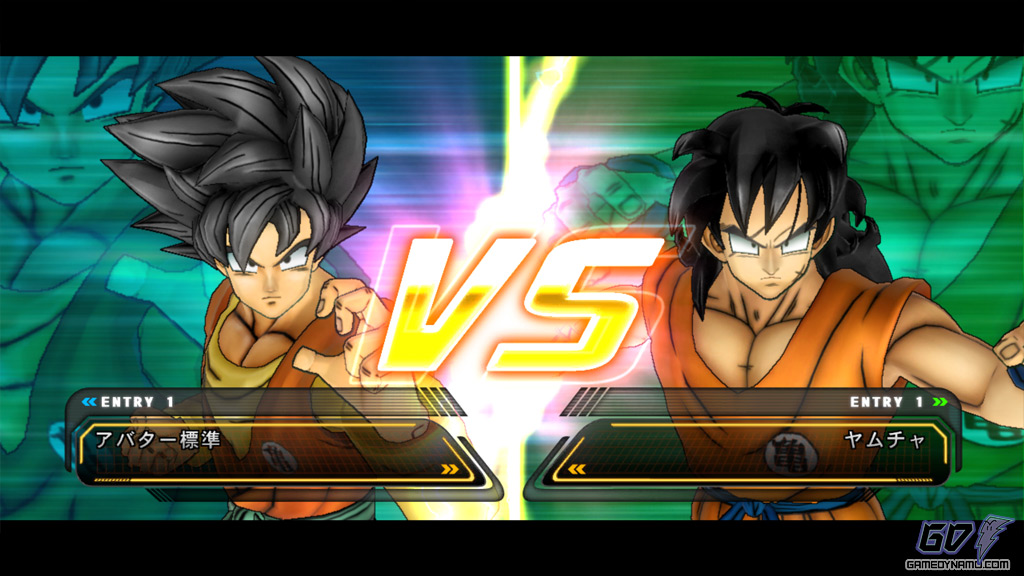 Dragon ball z ultimate tenkaichi pc download