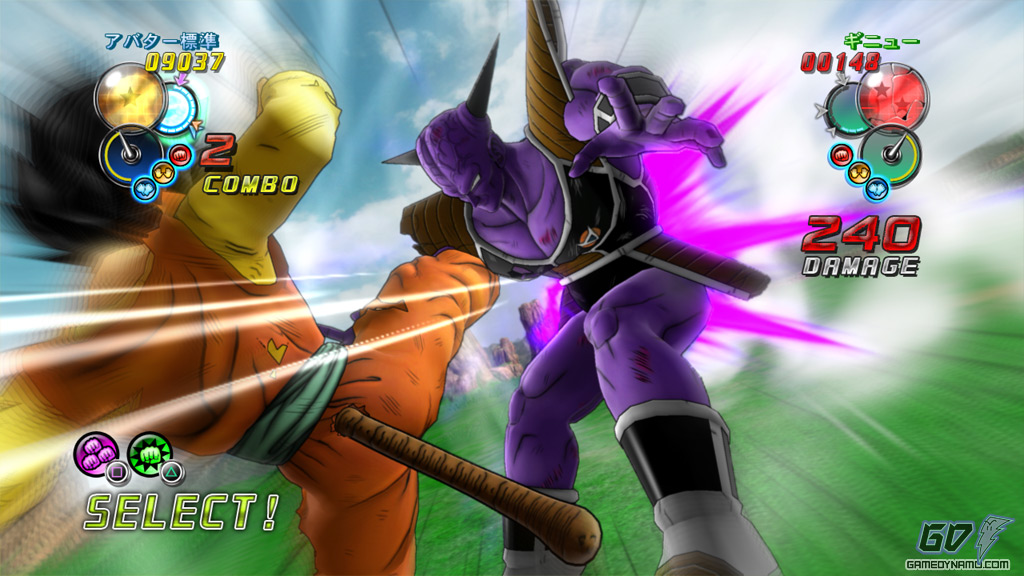 Dragon Ball Z: Ultimate Tenkaichi (PS3, Xbox 360) Review Screenshots