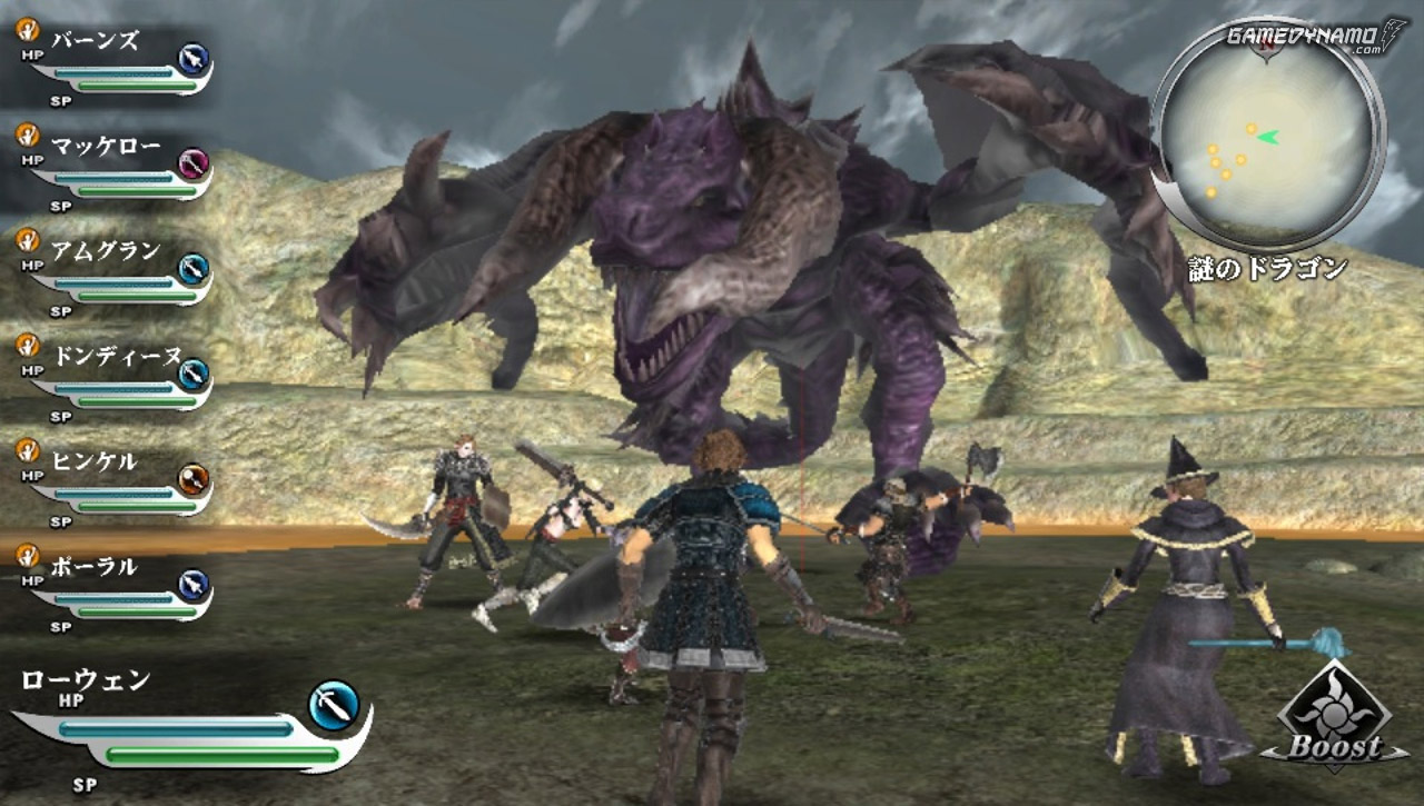 Valhalla Knights 3 Screenshots (Playstation Vita)