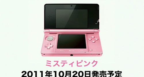 Misty Pink 3DS headed to Japan