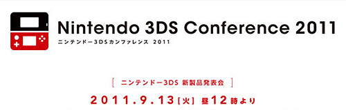 Nintendo 3DS Conference 2011 in review