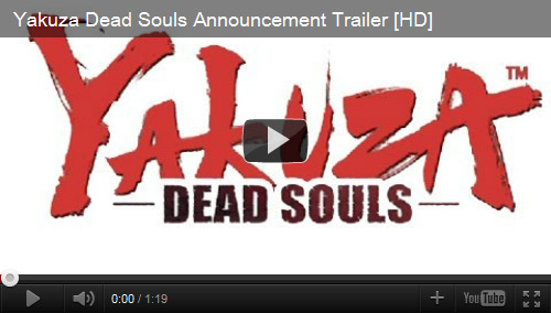 Yakuza: Dead Souls (PS3) Video / Trailer