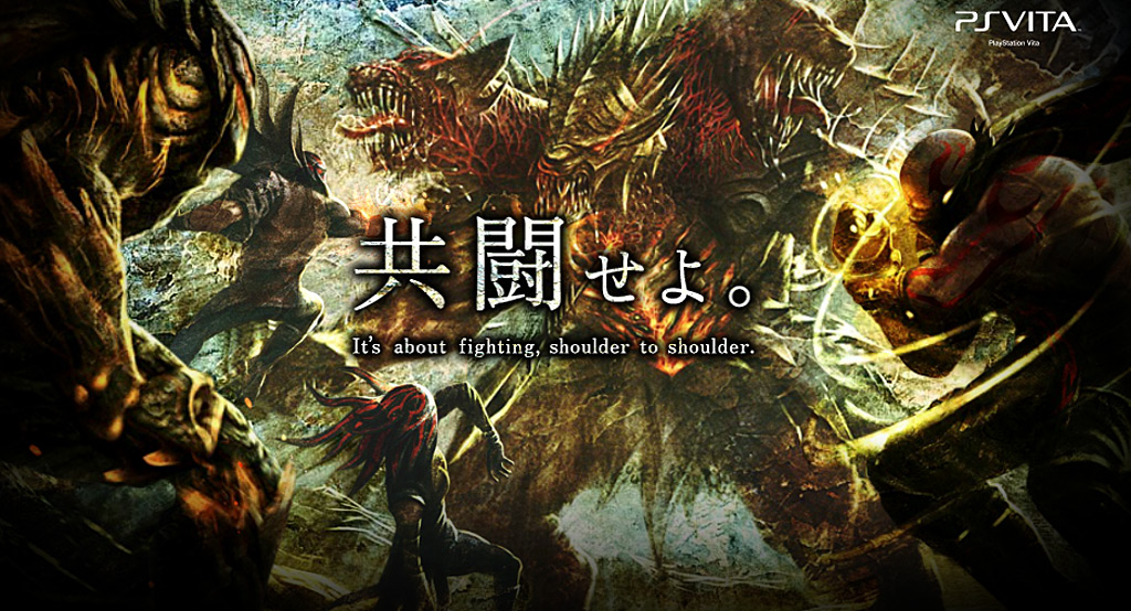 Soul Sacrifice for Sony PlayStation Vita teaser site unveiled