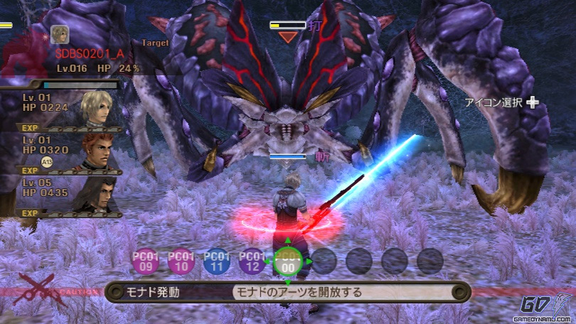 Xenoblade Chronicles (Nintendo Wii) Preview Screenshots