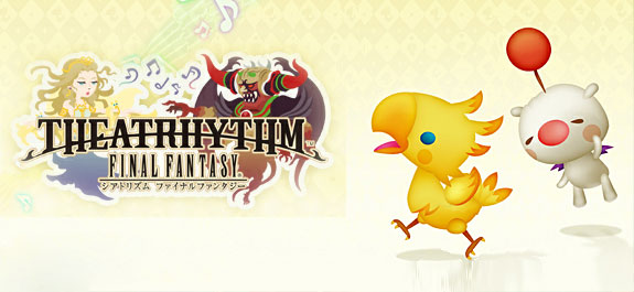 E3 2012: Video Interview with Luke from Square Enix about Theatrhythm Final Fantasy
