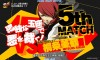 Persona 4: Arena Screenshots