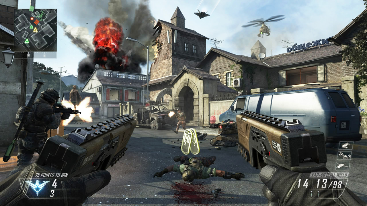 Call of Duty: Black Ops 2 Wii U screenshots