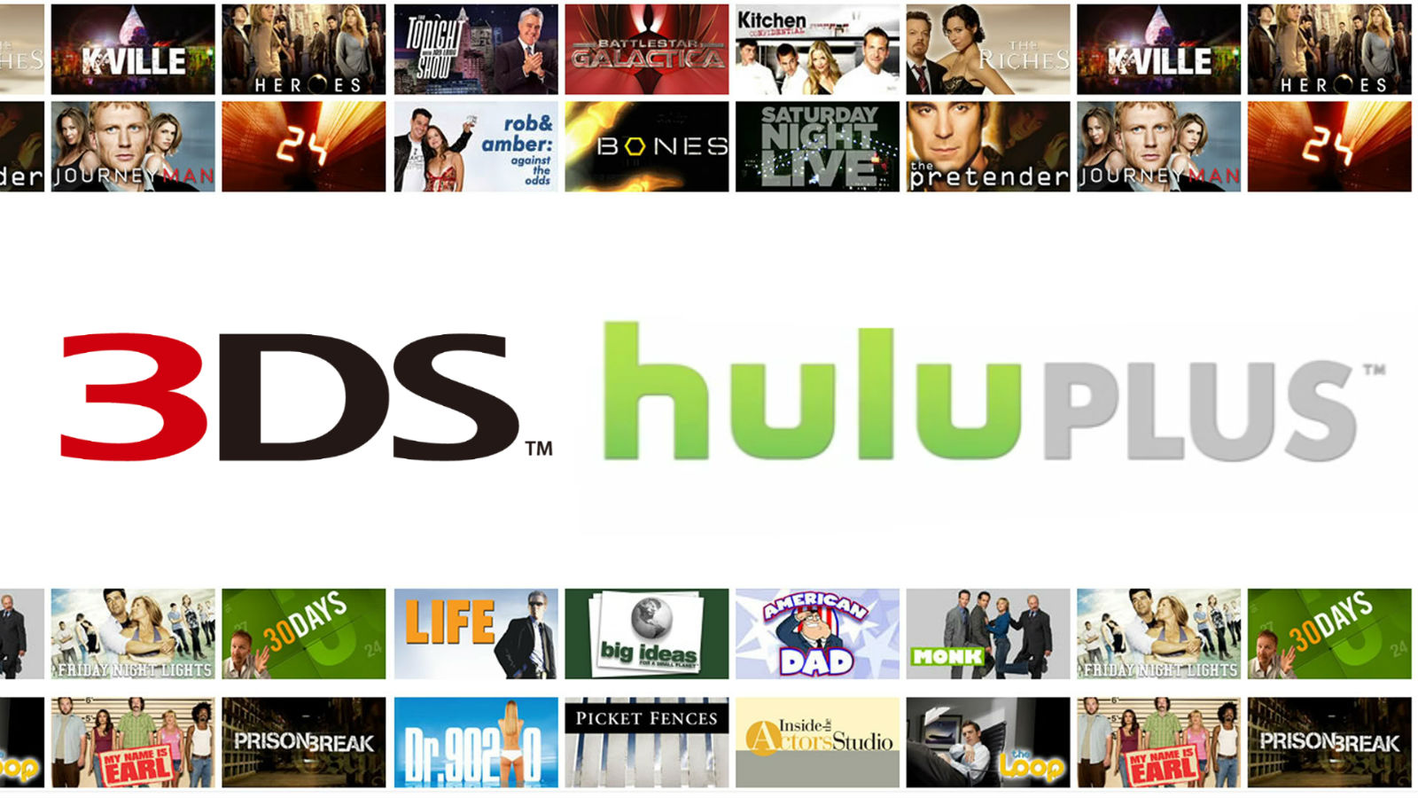 Hulu Plus now available for 3DS in North America