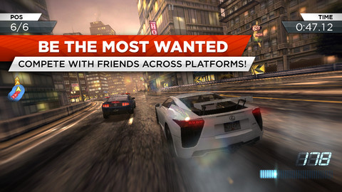 nfs most wanted 2013 crack free