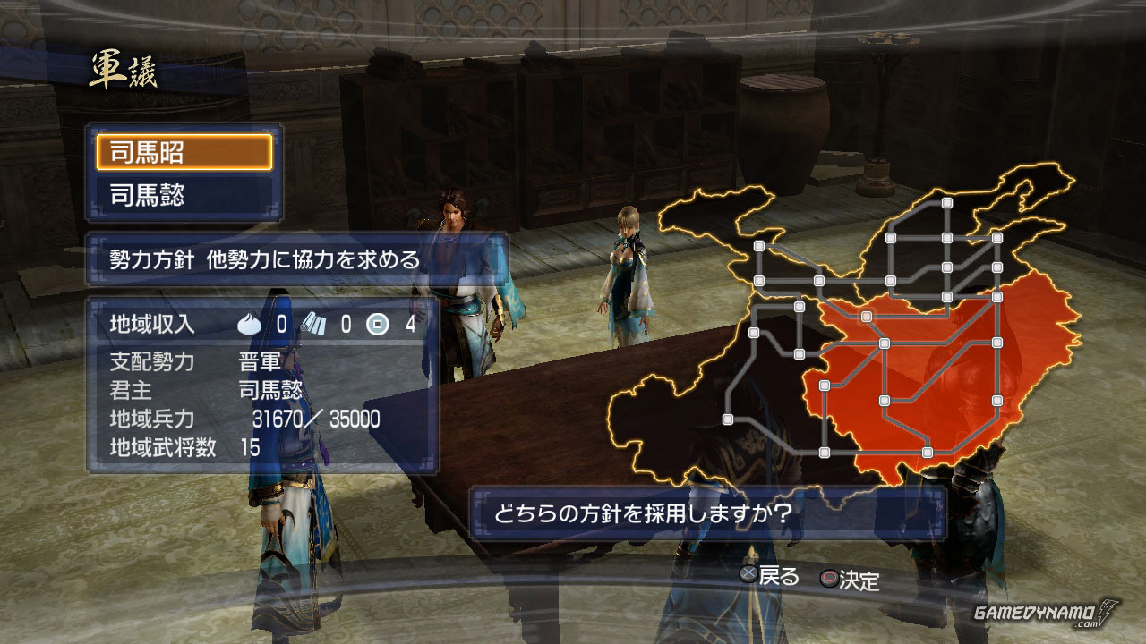 Dynasty Warriors 7 Empires (PS3) Preview Screenshots