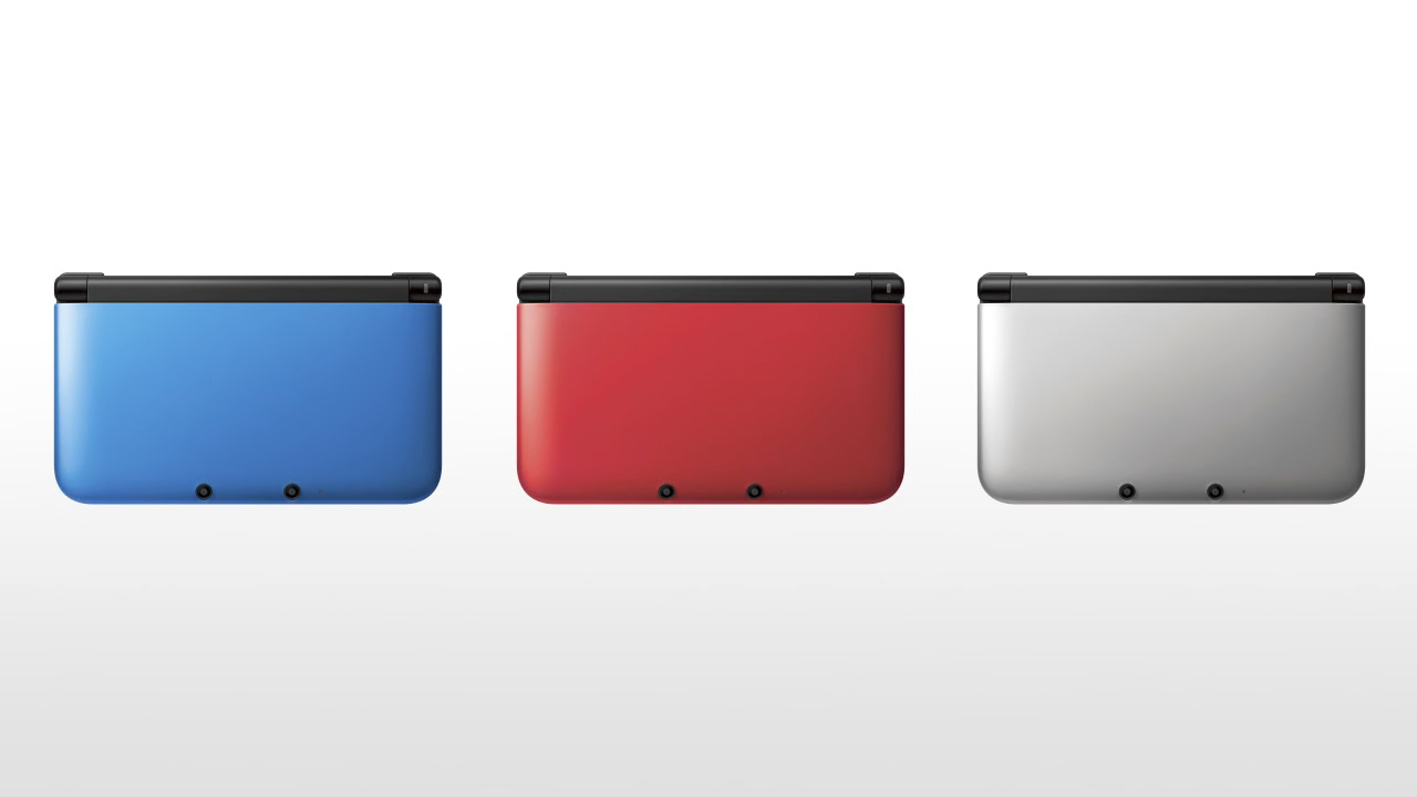 Nintendo 3ds Xl Colors : Game news nintendo will soon discontinue the ds xl in