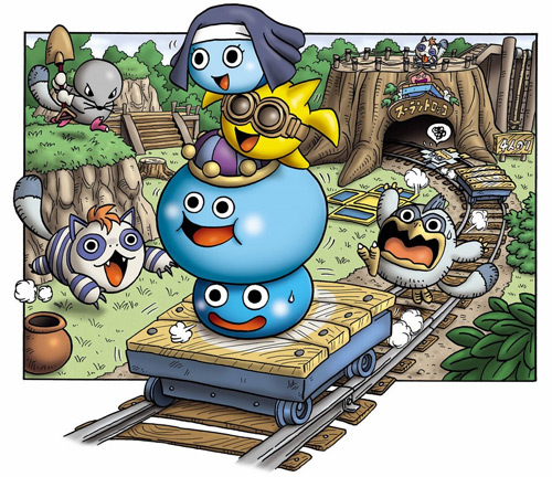Dragon Quest Heroes Rocket Slime Sequel (Nintendo 3DS)