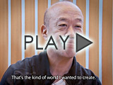 'The Music of Joe Hisaishi' Trailer