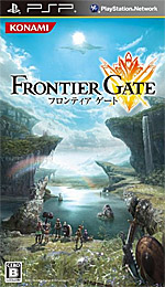 Frontier Gate Box Art