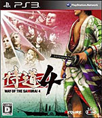 Way of the Samurai 4 Box Art