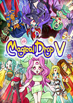 Magical Drop V Box Art