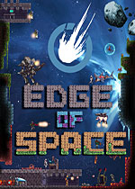 Edge Of Space Box Art